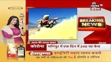 India China Faceoff: चीनी सेना के काल भारतीय हिमवीर, जंग के लिए तैयार भारत के शूरवीर