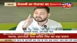 RJD ने Congress को दिया नया ऑफर, 58+1 का दिया ऑफर | Apna Bihar