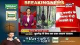 J&K: Pulwama में आतंकियों और सुरक्षाबलों के बीच मुठभेड़, 2 आतंकी ढेर | News18 India