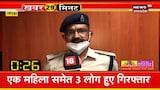 Top News | Top Headlines | Aaj Ki Taja Khabar | 28 September। Khabar 1 Minute