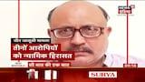 Sau Baat Ki Ek Baat | आज दिन भर की बड़ी ख़बरें | September 28, 2020 | Kishore Ajwani | News18 India