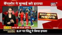IPL 2020: रोमांचक रहा MI और RCB का मैच, सुपर ओवर में जीती Virat की टीम