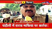 Top News | Top Headlines | Aaj Ki Taja Khabar | 29 September। Khabar 1 Minute