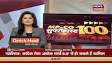 Supreme Court ने UPSC टालने से किया मना, 4 October को होगी PT