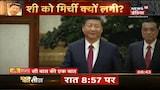 China की भुखमरी को क्यों छिपा रहे  Xi Jinping, देखिए 1962 में कैसी थी चीन के हालात ? | News18 India