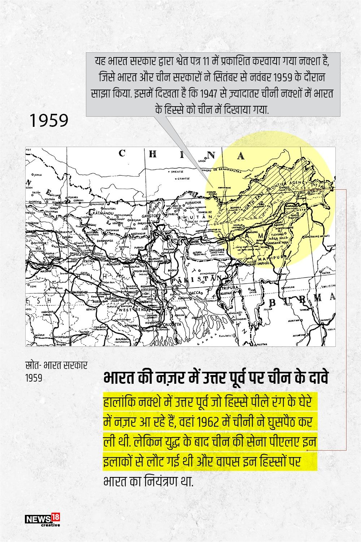 india china border,india china border dispute,india china border tension, what is LAC, भारत चीन सीमा, भारत चीन सीमा विवाद, भारत चीन सीमा तनाव, एलएसी विवाद क्या है