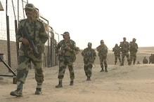मिजोरम आंशिक तौर पर असम की सीमा से सुरक्षा बल हटाएगा, BSF की होगी तैनाती