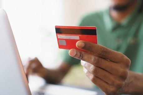 क्रेडिट कार्ड (सांकेतिक तस्वीर)