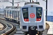 Metro: भीड़ को नियंत्रित करने के लिए DMRC-CISF ने तैयार किया 'ब्लू प्रिंट'