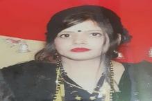 दहेज के लिए महिला की हत्या कर शव को पंखे से लटकाया, आरोपी पति और सास गिरफ्तार