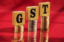GST Return भरने की डेडलाइन एक महीने के लिए बढ़ी, अब 31 अक्टूबर तक मौका