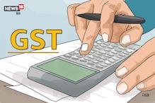GST Council Meeting-19 सितंबर को होगी बैठक,जानिए क्या होगा महंगा और क्या सस्ता
