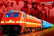 Railway ने किसान आंदोलन की वजह से कैंसिल की इन रूटों पर ट्रेनें