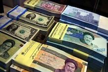 ईरान की हालत बेहद ख़राब, 1 डॉलर की कीमत हुई 2,72,500 ईरानी रियाल