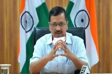 Delhi: प्रदूषण रोकने के लिए सीएम केजरीवाल की मुहिम- रेड लाइट ऑन, व्हीकल ऑफ