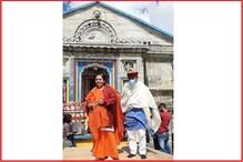PHOTOS: मंत्री धन सिंह के कोरोना संक्रमित होने से उत्तराखंड में हड़कंप