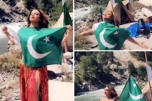 Fact Check: राखी सावंत ने सीने पर पाकिस्तानी झंडा लपेट कर कराया है फोटोशूट?