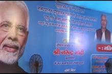 पीएम मोदी ने गिरिराज सिंह के सपने को दिया मुकाम, सीमेन सॉर्टेड योजना का आगाज