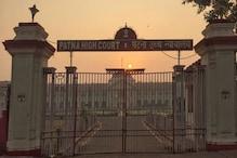 पटना हाईकोर्ट ने बिहार शिक्षक नियुक्ति पर लगी रोक को हटाने से किया इंकार