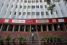 पोस्ट ऑफिस में PPF-NSC-KVP जैसी स्कीम में पैसा लगाने वालों के लिए बड़ी खबर, बदल गए पैसे निकालने के नियम