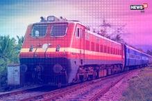रेलवे के इतिहास में पहली बार हुई सीईओ की निुयक्ति, वी के यादव को मिली जिम्मेदारी