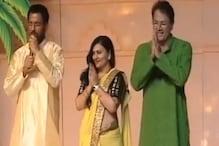 जब 30 साल बाद मिले 'रामायण' के राम, सीता और लक्ष्मण, देखें VIDEO