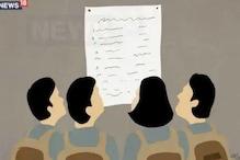2446 पदों के लिये, 11 Oct को होने वाला Bihar SI Main Exam 2020 फिर स्थगित