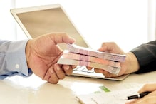 नए कानून के बाद बदल गया ग्रेच्युटी का नियम, जानिए अब किसे और कब मिलेगा पैसा