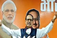 CM शिवराज सिंह का दावा - उप चुनाव में क्लीन स्वीप करेगी भाजपा