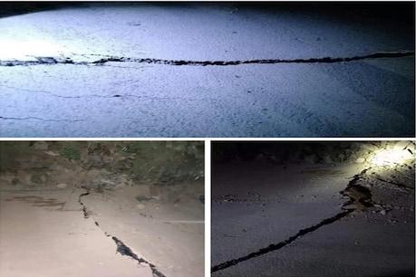 हिमाचल: देर रात धंसा कालका-शिमला नेशनल हाईवे, ट्रैफिक किया डायवर्ट