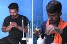 मिसाल बने टिहरी के दो प्रवासी युवक... यूट्यूब से सीखकर बना रहे LED बल्ब