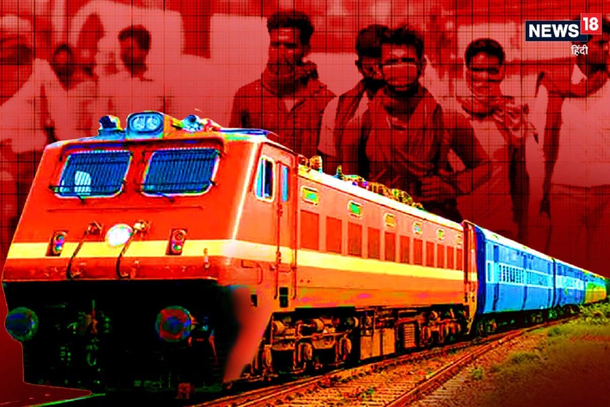 सिंतबर में रेलवे ने 80 स्पेशल ट्रेन और 40 क्लोन ट्रेन चलाने का आदेश दिया था. जिनमें से ज्यादातर बिहार को जोड़ने वाली हैं. क्लोन किसी भी ओरिजिनल ट्रेन के नाम और हिसाब से ही चलने वाली दूसरी ट्रेन हैं. यह ट्रेन ओरिजिनल ट्रेन के रूट पर ही चलती है. इन्हें किसी खास रूट पर बढ़ती मांग को पूरा करने के लिए चलाया जाता है.