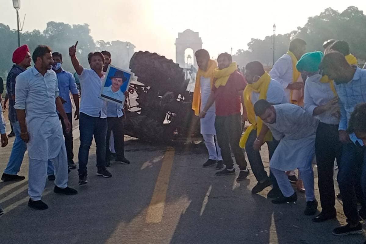 delhi police, tractor fire incident, india gate, delhi police, punjab police, haryana, congress, दिल्ली पुलिस, ट्रैक्टर में आग लगने की घटना, इंडिया गेट, डेलीपॉलिस, पंजाब पुलिस, हरियाना, कांग्रेस