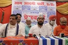 योगी राज में यूपी के थाने बने दलितों पर अत्याचार के अड्डे: AAP सांसद संजय सिंह