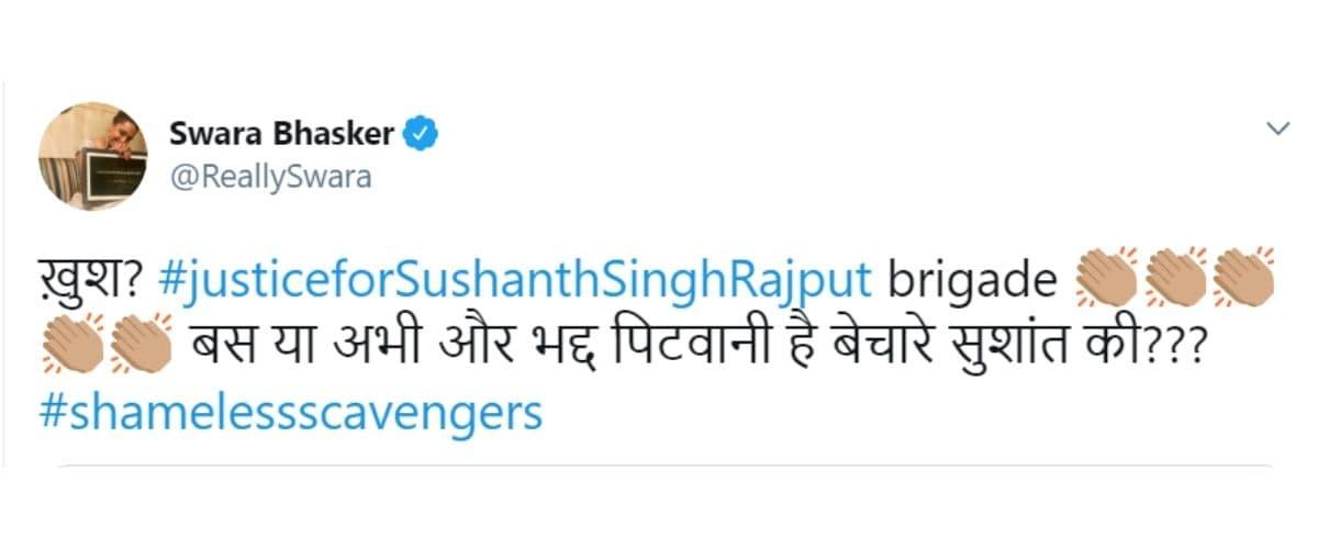 Swara Bhasker, Sushant Singh Rajput, Sara ali khan, shraddha Kapoor, Swara Bhasker Sarcastic remark on Justice for Sushant Singh Rajput Brigade, NCB, Drugs