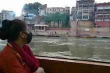Varanasi: गंगा की लहरों पर 190 दिन बाद फिर शुरू हुई अलकनंदा क्रूज सर्विस
