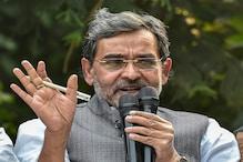 Bihar : कुशवाहा का बड़ा बयान, बोले- हम बस चुनाव हारे हैं, हिम्मत नहीं!