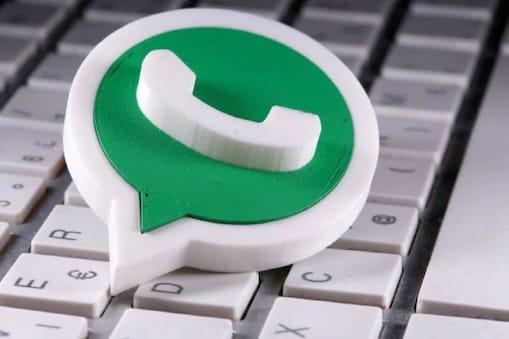 Whatsapp को अपडेट कर इन फीचर्स का लें मजा