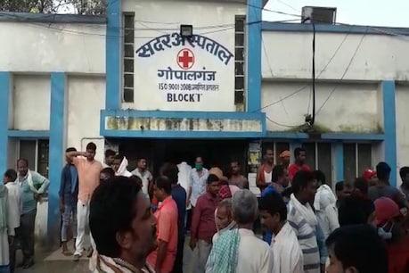 घर के बाहर टहल रहे RJD नेता पर सुबह-सुबह बरसाई गोलियां, नाजुक हालत में गोरखपुर रेफर