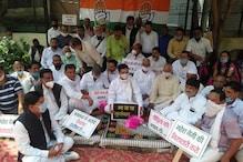 बीजेपी विधायक यौन उत्पीड़न केस में सड़क पर उतरी कांग्रेस... भाजपा से बेटियों को बचाने की अपील