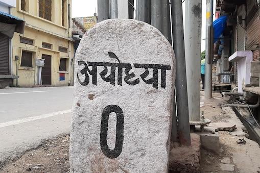 अयोध्या में जमीनों के दाम तेजी से बढ़ गए हैं.