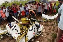 आजमगढ़: खेत में क्रैश हुआ अमेठी के IGRUA का ट्रेनी विमान, पायलट की मौत