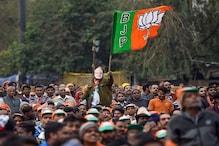 BJP के प्रदेश हेडक्वॉर्टर का हुआ शिलान्यास, कोटि बनाल की शैली में बनेगा