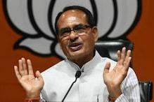 CM शिवराज के रोड शो में कोविड-19 के दिशा निर्देशों का उल्लंघन, BJP नेता पर FIR