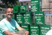 कंटरमैन के नाम से जाने जाते हैं अल्मोड़ा के यह शिक्षक... कनस्तरों से बनाए 500+ डस्टबिन बांट चुके हैं अब तक