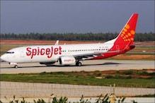 PHOTO: 8 नवंबर से दरभंगा में शुरू होगी विमान सेवा, टिकटों की बुकिंग शुरू