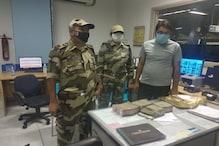 दिल्ली मेट्रो में सफर कर रहे गुजरात के शख्स से35 लाख बरामद,तफ्तीश में जुटा IT