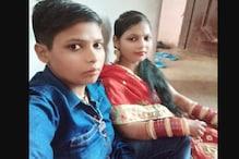बिहारः 'दुल्हन' के साथ थाने पहुंची लड़की ने घरवालों से बचाने की लगाई गुहार, देखें तस्वीरें