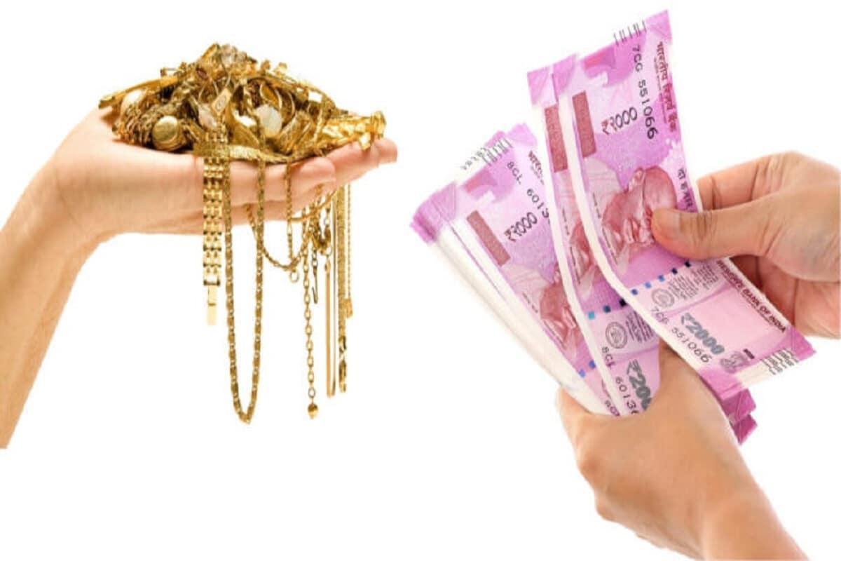 मुश्किल समय में किसानों और कृषि से जुड़े लोगों के लिए भारतीय स्टेट बैंक (SBI-State Bank of India) की Multi Purpose Gold Loan स्कीम काफी काफी काम की साबित हो सकती है. इस स्कीम के जरिए कृषि से जुड़े लोगों को बेहद आकर्षक दरों पर लोन मिल सकता है.