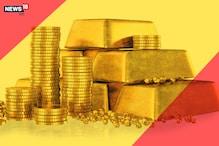 भारतीय को यूएई में मिला 10 लाख कैश और 40 लाख का सोना, पुलिस को लौटाया